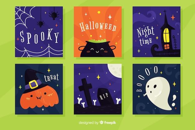 Coleção de cartão de dia das bruxas design plano