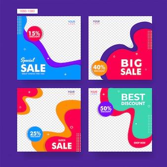 Coleção de cartaz de venda ou modelo de design com disco diferente