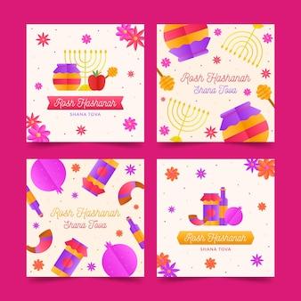 Coleção de cartões de rosh hashaná