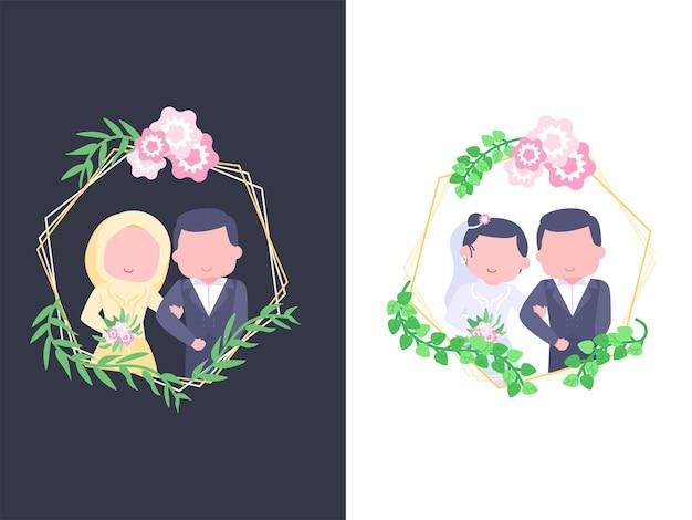 Coleção de casal de noivos com ilustração plana