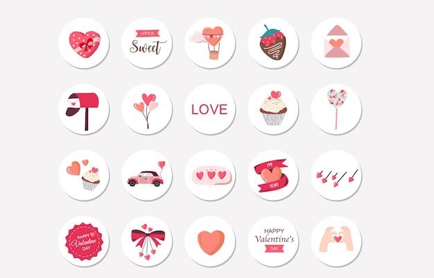 Coleção de clipart do dia dos namorados com morango, coração. coleção de destaques do instagram