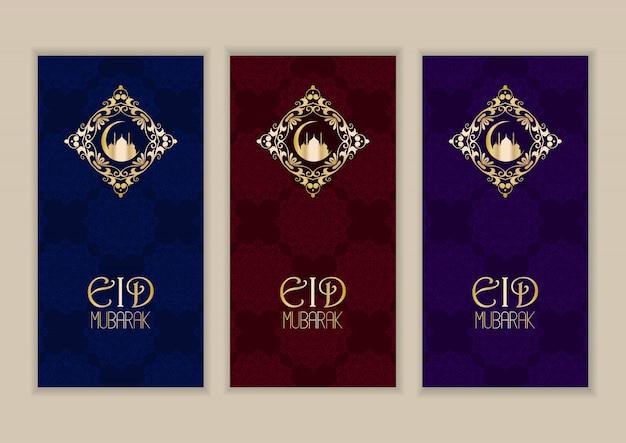 Coleção de design elegante para eid mubarak