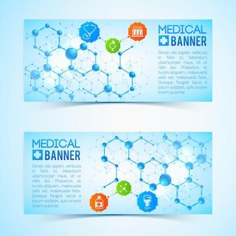 Coleção de dois banners médicos horizontais com símbolos e sinais, cápsulas medicinais e estruturas atômicas