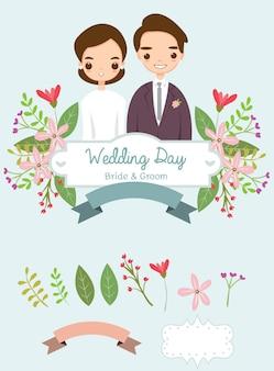 Coleção de elemento de casamento para cartão de convites de casamento