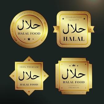 Coleção de emblemas / etiquetas para halal em design plano