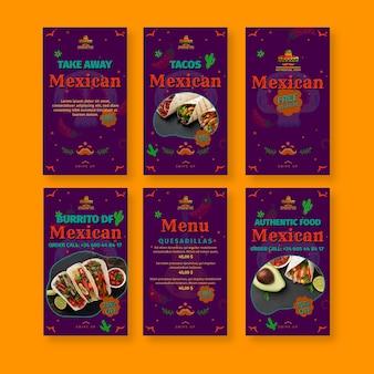 Coleção de histórias do instagram de restaurante de comida mexicana Vetor grátis