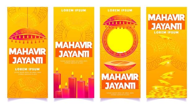 Coleção de histórias do instagram flat mahavir jayanti