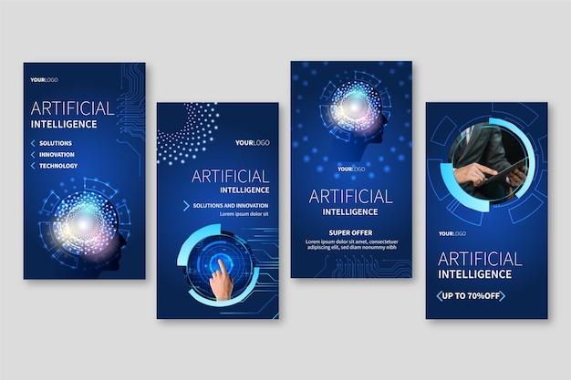 Coleção de histórias do instagram para a ciência da inteligência artificial