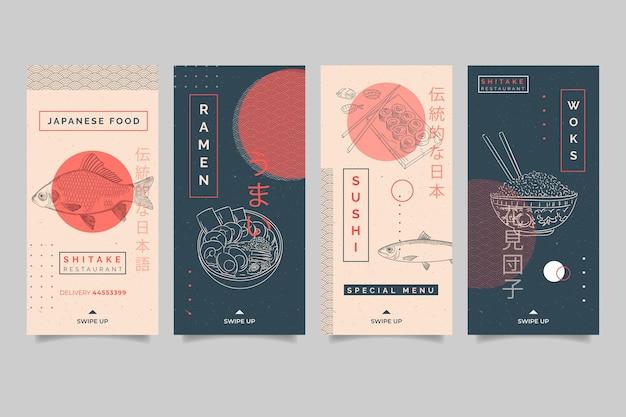 Coleção de histórias do instagram para restaurante de comida japonesa