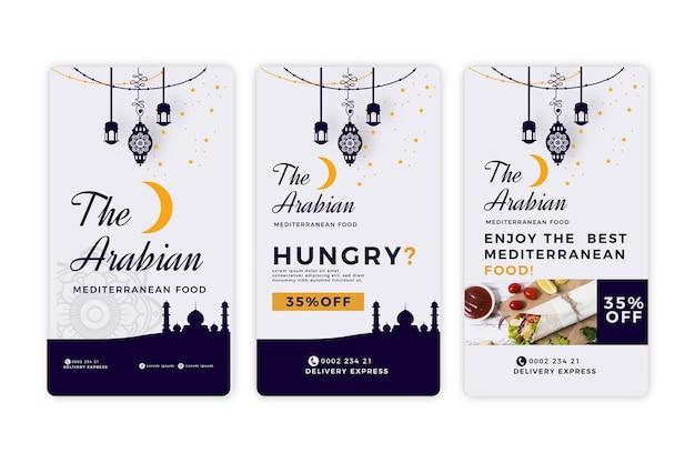 Coleção de histórias do instagram para restaurante de comida mediterrânea