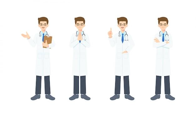 Coleção de jovem médico no trabalho unifrom em muitos pose