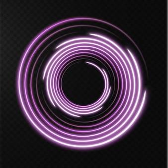 Coleção de linhas de meio-tom rosa claro linhas de vetor rosa radial de velocidade ilustração vetorial