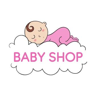 Coleção de logotipo da loja de bebês