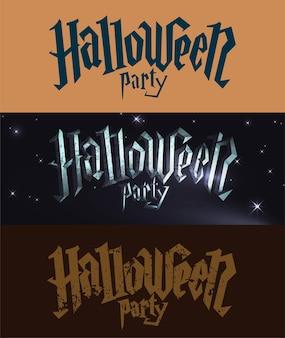 Coleção de logotipo de festa de halloween. estilo vintage. ilustração vetorial.