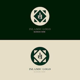 Coleção de logotipo islâmico em duas cores