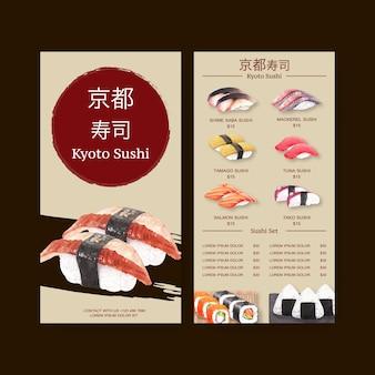 Coleção de menu de sushi para restaurante. modelo com ilustrações em aquarela de comida.