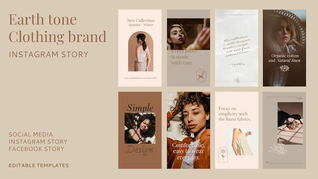 Coleção de mídia social de vetor de modelo de moda e marca