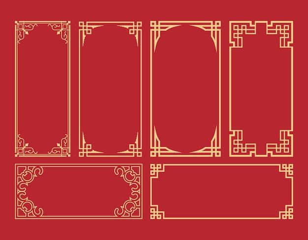 Coleção de molduras vintage de ano novo chinês com fundo de cor vermelha