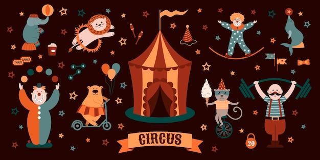 Coleção de objetos de circo coelho, palhaço, urso, leão, elefante, foca Vetor Premium