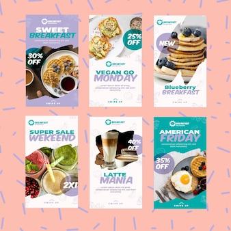 Coleção de post de mídia social de café da manhã saboroso