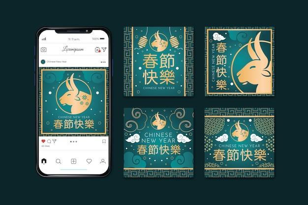 Coleção de postagens do instagram do ano novo chinês