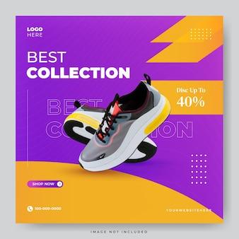 Coleção de sapatos modelo de postagem de mídia social