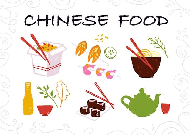 Coleção de vetores de itens de comida chinesa desenhados à mão e isolados