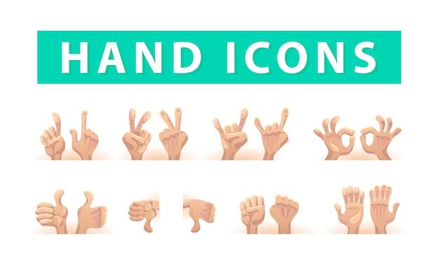 Coleção de vetores de símbolos de mão plana isolada