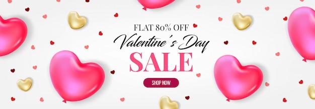 Coleção realista de banners de venda do dia dos namorados vetor grátis