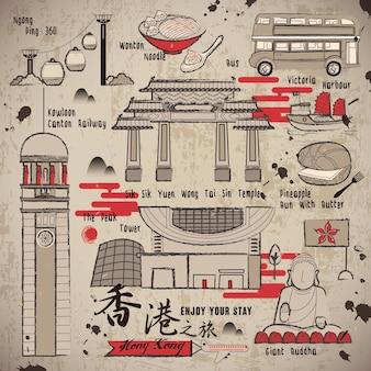 Coleção retrô de elementos de viagem de hong kong em estilo de tinta chinesa - o título é viagem de hong kong em palavra chinesa