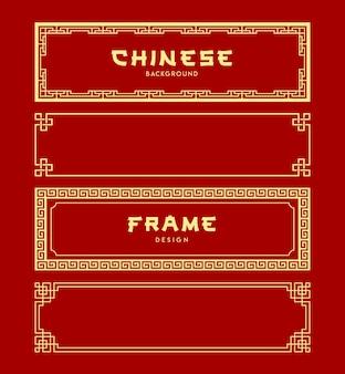 Coleções de banners de moldura chinesa em fundo dourado e vermelho, ilustrações