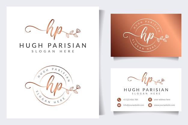 Coleções iniciais do logotipo feminino da hp com modelo de cartão de visita