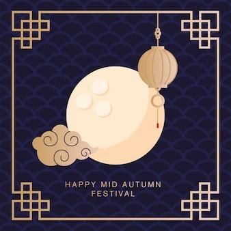 Colheita feliz no meio do outono com nuvem de lua e lanterna