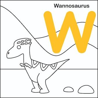 Coloração de dinossauros com o alfabeto w