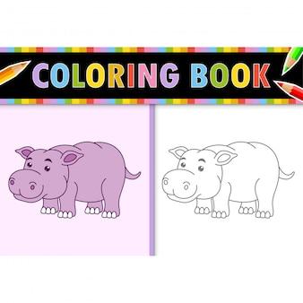 Colorir página contorno do hipopótamo dos desenhos animados. ilustração colorida, livro para colorir para crianças.