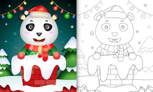 Colorir para crianças com um panda fofo usando chapéu de papai noel e lenço na chaminé