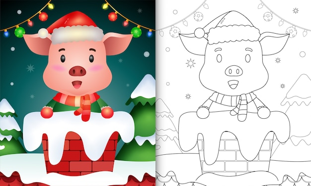 Colorir para crianças com um porco fofo usando chapéu de papai noel e lenço na chaminé