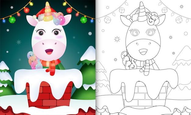 Colorir para crianças com um unicórnio fofo usando chapéu de papai noel e lenço na chaminé