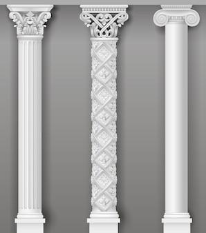 Colunas brancas antigas clássicas