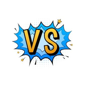 Combata a bolha do discurso em quadrinhos com o texto de expressão vs ou versus. ilustração em vetor das ações.