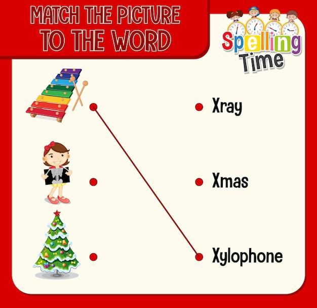 Combine a imagem com a planilha de palavras para crianças