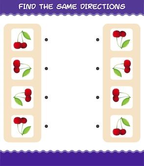 Combine as mesmas direções da cereja. jogo de correspondência. jogo educativo para crianças e bebês antes da idade escolar