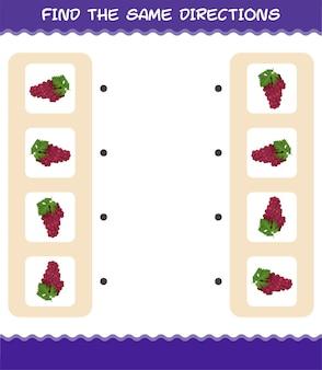 Combine as mesmas direções da uva vermelha. jogo de correspondência. jogo educativo para crianças e bebês antes da idade escolar
