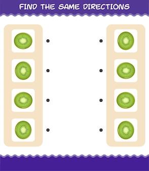 Combine as mesmas direções do kiwi. jogo de correspondência. jogo educativo para crianças e bebês antes da idade escolar