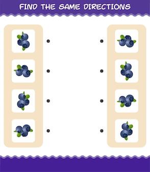 Combine as mesmas direções do mirtilo. jogo de correspondência. jogo educativo para crianças e bebês antes da idade escolar