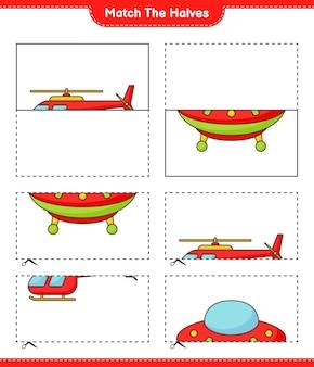 Combine as metades combine as metades da planilha para impressão do jogo infantil de helicóptero e ovni