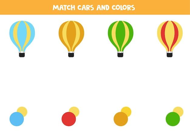 Combine balões de ar quente e cores. jogo educativo de correspondência para crianças.
