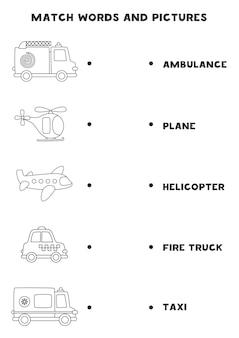 Combine os meios de transporte e as palavras. jogo lógico educativo para crianças.