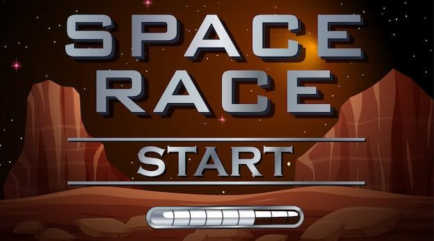 Começo da corrida espacial