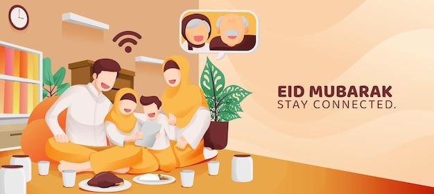 Comemoração muçulmana de eid mubarak em família, teleconferência, videoconferência com o idoso de casa